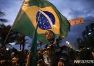 우파 포퓰리즘 거세지는 라틴아메리카…새 우파연합 결성되나