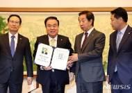 홍진 의장 흉상 건립 서명한 국회의장과 3당원내대표