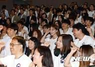 국제교류재단, 내달 1~3일 DDP서 '공공외교주간' 행사