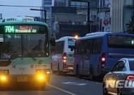 대구시민, 시내버스 최고 불만사항 '기사 불친절'