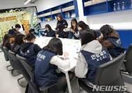 '내가 꿈꾸는 진로 찾아볼까' 충북 진로교육페스티벌 개최