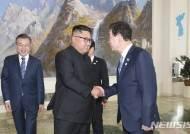 """김정은이 대동강 수질 걱정한 이유는…""""평양 하수처리장 6개나 돼"""""""