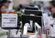 9월 가계 대출금리 '연중 최저'…잔액 기준은 1년10개월째↑