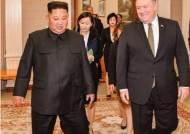 """美전문가들 """"北 인권문제, 비핵화 진정성 확인 도구돼야"""""""