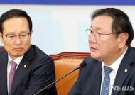 """김태년 """"태양광 단지조성, 새만금 개발사업 가속화할 것"""""""