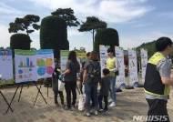 서울시, 아동·청소년 권리증진 랩 경연대회 연다