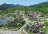 영동 노근리평화공원, '국제평화정원' 선정