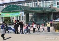 [옥천소식]삼양초, 어린이 주도 재난안전훈련 진행 등