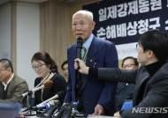 """한국당, 징용배상 보상 """"日, 망언·몰염치로 버티지 말고 사과와 반성하라"""""""