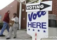 [美중간선거 D-6]사전투표율 급등…정당별 유불리 엇갈려