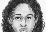 美에 정치적 망명 요청 후 실종된 사우디 자매 의문의 죽음
