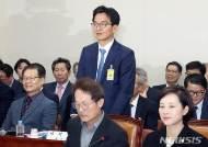 [긴급이슈진단③-사립유치원] 민주당 선점이슈…유은혜vs한유총 대결로 비화
