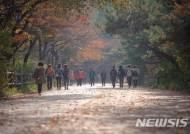 서울시, '남산둘레길' 걷기 축제 개최