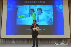 일동제약 아로나민, '올해의 브랜드상' 수상