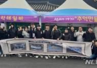 건양대 LINC+사업단 소곡주 축제 체험부스 운영