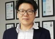 "[IPO기업]성재원 디자인 대표 ""IoT·BoT 플랫폼으로 라이프웨어 니즈 맞출 것"""