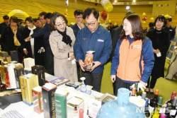 현대중공업, 25년째 사랑의 기증품 판매전 개최
