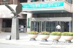 '반려동물을 논하다'…대구시민원탁회의 2일 개최