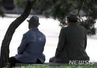 """국민 절반 """"노후자금 4.1억 부족""""…공적연금 중심 절반↓"""