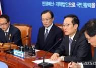 """홍영표 """"일부야당 일자리 예산 삭감 예고…민생 발목잡기"""""""