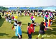 '마을공동체 한마당치' 제6회 부산마을의 날 개최
