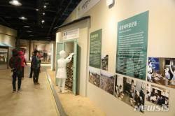 구미, 새마을테마공원 개관…체험·교육의 장 기대