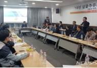 한국석유공사, 6일부터 시행되는 '유류세 인하' 현장 소통