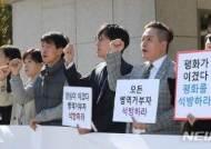 '양심적 병역거부' 22명, 대법 판결 따라 무혐의 처분 가능성