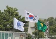 진천군, 낡은 업무관행 개선…'워라밸' 조직문화 앞장
