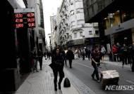세계은행, 아르헨티나에 9억5000만 달러 구제금융 지원