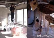 대구 청년예술창조공간 '수창청춘맨숀' 본격 운영