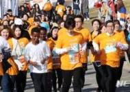 후원자와 함께 달리는 월드비전 홍보대사 가수 2PM 준호