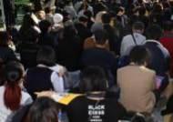 청소년 페미니즘 모임 등 여성단체 스쿨미투 집회
