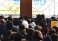 여성단체 '스쿨미투' 집회