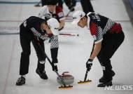한국 컬링 남자 대표팀 금메달 사냥