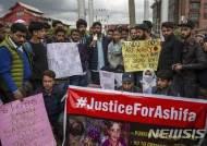 인도 병원 입원 중이던 4세 여아, 집단 성폭행 당해