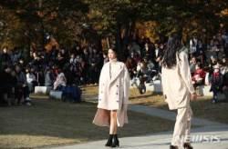 서울 365-서울 숲 패션쇼