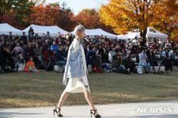 서울 숲 속 패션쇼