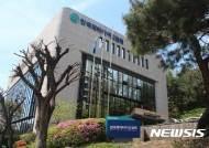 국내 바이오 5개 단체, 나고야의정서 공동 대응