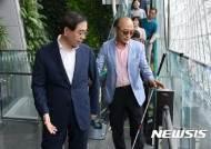 """인권위 """"여객시설 시각장애인 도우미, 법으로 보장해야"""""""
