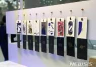 '설화수·후·연작'…불붙은 고급 한방화장품 마케팅 대전