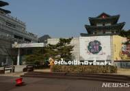 국립민속박물관 '입동, 겨울의 시작'···어린이 체험교육