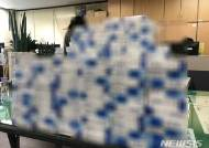 제주서 한국산 담배 밀수한 중국인 3명 붙잡혀