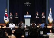 """여야정 """"민생 입법·예산에 초당적 협력···선거연령 18세 인하 논의""""(종합)"""
