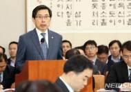 野, 양심적병역거부 판결·판문점선언 유권해석 '맹공'