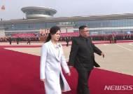 쿠바 국가평의회 의장 영접하는 김정은-리설주