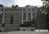 '자사고·일반고 동시선발' 학교선택권 침해인가…공개변론