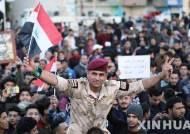 유엔, 이라크 IS 이전 점령지에서 집단매장지 200곳 발견