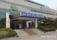 """""""자금유출 막자""""…영동군 14억 규모 지역 화폐 발행 추진"""