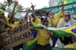 많이 오른 브라질펀드, 리스크는?